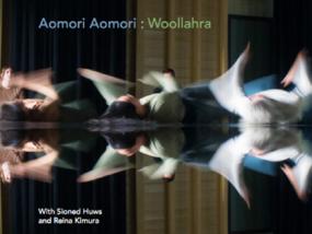 Aomori Aomori: Woollahra