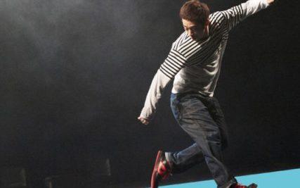 Workshop & Showing – Dancekool